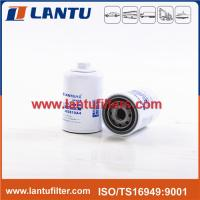 Wholesale Oil Filter For Truck F8 JX0810A4 from china suppliers