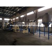 Quality Waste PE PP Milk Plastic Bottle Recycling Machine / HDPE Recycling Machine for sale