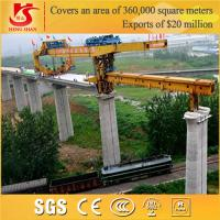 Wholesale High Speed Railway Excellent Service Launching Girder Bridge Girder Launching for sale from china suppliers