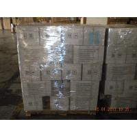 Wholesale Emamectin 70%TC/insecticide/in stock now from china suppliers