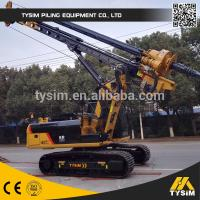 Wholesale Super Soil Bored Pile Drilling Machine , Mini Foundation Drilling Rigs KR125A from china suppliers