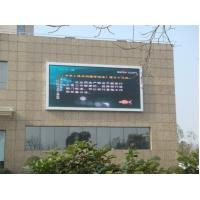 Wholesale Outdoor SMD2727 1R1G1B Led Advertising Displays P6.67 P8 P10 P16 P20 Led Signs from china suppliers