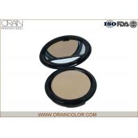 Wholesale Natural Color Foundation Makeup Face Powder Compact Powder For Oily Skin from china suppliers