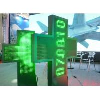 Wholesale P20 3D outdoor high brightness green pharmacy led signs cross display screen from china suppliers