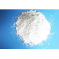 Wholesale PVDF powder DS201 coating grade from china suppliers