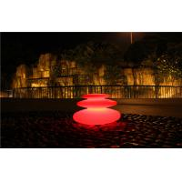 Buy cheap SMD 5050 Red Rechargeable LED Night Light Party Battery Operated Night Lights from wholesalers