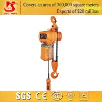 Wholesale electric 0.5 ton chain block hoist with trolley from china suppliers