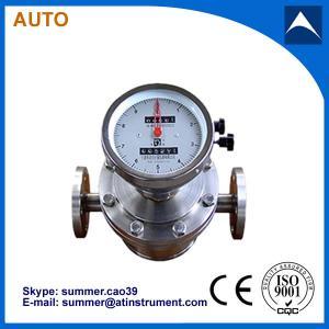 China oval gear flow meter fuel oil flow meter on sale