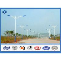 Wholesale Blue Powder Coated Highway Light Steel Pole 12m once forming without slip joint from china suppliers