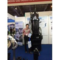Wholesale Commercial Rigid Portable Submersible Sewer Pump Motor Drive With Axial Flow Propeller from china suppliers