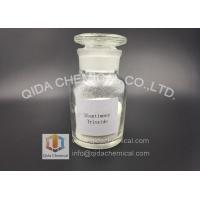 Wholesale Diantimony Trioxide Flame Retardant Chemical CAS 1309-64-4 Non Toxic Additive from china suppliers