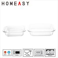 Wholesale Microwaveable Borosilicate Glass Bakeware Square Glass Casserole Dish Square from china suppliers