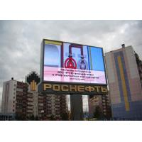 Wholesale P10 Advertising LED Signs Boards Waterproof 7000Nits Brightness from china suppliers