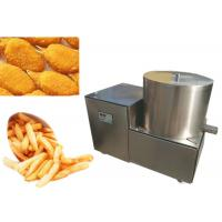 Wholesale Easy Operate Electric Deep Fryer Machine , Auto Fry Machine 50 Per Time Capacity from china suppliers