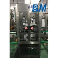 Wholesale PET / PVC Bottle Sleeve Labeling Machine With PLC Control 50 - 95mm Label Diameter from china suppliers