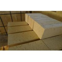 Wholesale Anti Stripping Alumina Kiln Refractory Bricks RSKBL-70 For Glass Kiln from china suppliers