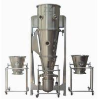 Wholesale fluid-bed granulator /pelletizer /coater from china suppliers