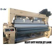 Wholesale Dobby Motion Shedding 230cm Water Jet Loom Weaving Machine High Efficiency from china suppliers