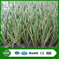 Wholesale FIFA 15 recomended football synthetic grass artificial grass for soccer from china suppliers