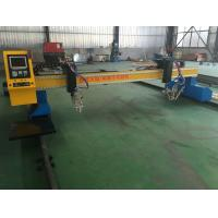 Wholesale Precise Cutting ±1MM Gantry CNC Plasma Cutting Machine With YHC , Little Noise from china suppliers