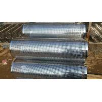 Buy cheap Stainless Steel 304 Perforated Metal Mesh, 3mm to 10mm Square Hole from wholesalers