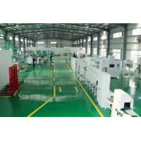 Buy cheap Packing Machine from wholesalers