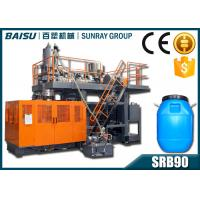 Wholesale 60 Liter Hdpe Drum Manufacturing Machines , Horizontal Extrusion Moulding Machine SRB90 from china suppliers