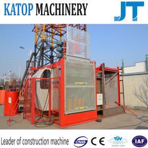Katop factory good quality SC200/200 Katop hoist for sale