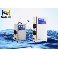 Buy cheap Air Cooling Swimming Pool Ozone Generator Water Purifier 220V 2G 3G 5G 6G 10G from wholesalers