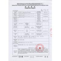 Guangzhou Hot Beauty Hair Products Co.,Ltd Certifications