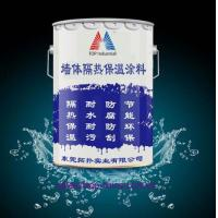 Wholesale Heat Insulating paint for interior walls from china suppliers