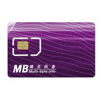 Wholesale 64K - 256K Dual IMSI SIM Custom Smart Card / 3-in-1 SIM/ Macro+Micro+Nano SIM from china suppliers