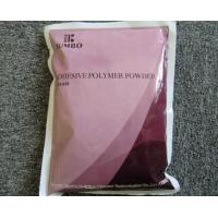 Wholesale Polymer Wall Putty / Wall Coat Adhesive Powder With No Poison / Smell from china suppliers