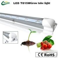 Wholesale 15W Led Grow Tube ,0.9m length , T8 led grow light for hydroponics culture plant 400-840nm from china suppliers