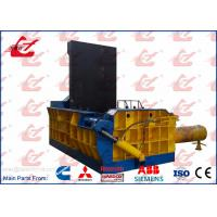 Wholesale High Capacity Scrap Metal Cutting Machine Hydraulic Metal Compactor 37kw Motor Turn Out from china suppliers