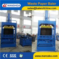 Wholesale China Vertical Waste Paper Baler from china suppliers