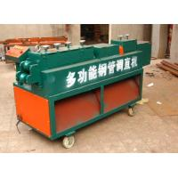 Wholesale Auto Steel Tube Straighten Machine from china suppliers