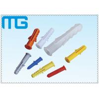 Wholesale PE Cable Accessories Hardware Fastener Expandable Interlocking Nails from china suppliers