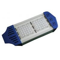 Wholesale 80W 120W High power led street light with CE / ROHS / FCC / TUV Certification from china suppliers
