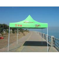 Buy cheap Windproof 420D Oxford Commercial Folding Gazebo Canopy Tent 10x10 from wholesalers