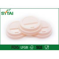 Wholesale Eco Friendly Paper Cup Lids , Plastic Coffee Cup Lid With Dome / Flat Shapes from china suppliers