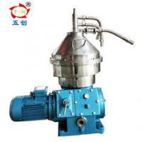 Wholesale ZYDH470 Virgin Coconut Oil Machine from china suppliers