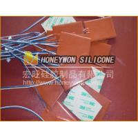 Wholesale silicone rubber pad heaters from china suppliers