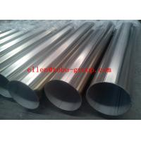 Wholesale TP310 / TP347 / TP321H Seamless Stainless Steel Pipe With Butt Weld Ends from china suppliers