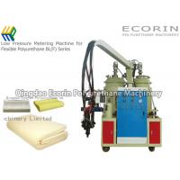 Wholesale Polyurethane Foam Mattress Making Machine Pu Injection 16.6 gs / min High Speed Mixing from china suppliers