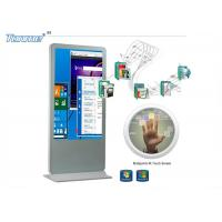 Wholesale 42 Inch Floor Standing Interactive Touch Screen Kiosk with Infrared Touch Panel from china suppliers