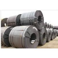 Wholesale Custom Black Painted Hot Rolled Steel Coils GB , JIS Standard 1.2mm - 20mm  Thickness from china suppliers