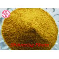Wholesale Deep Yellow Powder 3 Amino 2 Hydroxyacetophenone CAS 70977 72 9 Dark crystalline from china suppliers