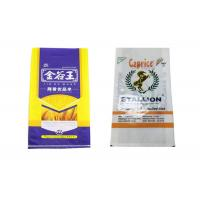 Quality Bopp Laminated PP Woven Packaging Bags , PP Woven Packaging Bags Supplier for sale