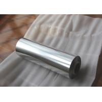 Wholesale Fresh Wrapping Kitchen Aluminium Foil Standard Duty Recycling Aluminium Foil from china suppliers